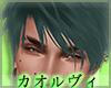 Jinn Hair - Green