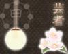 *BRWH* Shoji Light Ball
