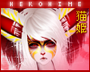 [HIME] Kazuo Ears v3