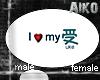 [Aiko}I love my uke bubb