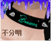 Bre's Custom