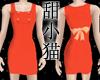 TXM STB Hikaru Dress