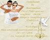 Certificado d Matrimonio
