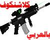 GUN5.56x45mm
