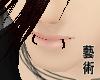 [Art] Blk Snakebites M