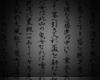 ✧ Azai's Plain Kimono