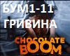 Grivina-Chocolate boom