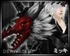 ! Crimson Dragon Guard R