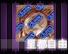 ~RCK~ Durex Chocolate