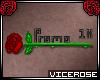 !VR! Promo Rose 1k