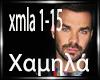Sampanis-Xamila