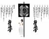 Sosai Kyokushin Standard