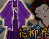 花 Heian Tatrix Kimono