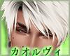 Jinn Hair - White