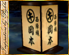 I~Japan Water Lantern 2