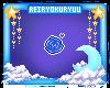 Blue Xmas w/o You~ Badge