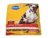 !V! Dog Food