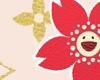 pink flower louie v bag