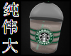 Starbucks $$