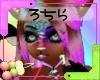!Nao! PartyRock Sasha