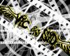 [vic]Sid&Vic stika