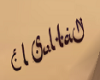 tattoo el sultan