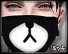! Teo Bear Mask