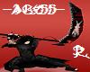 Blood Lust Scyth R