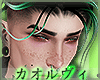 Lestat Hair- Green