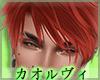 Jinn Hair - Red