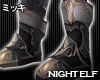 ! Night Elf Armour Boots