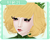 MY| Leafeon Hair V2
