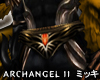 ! Archangel II Bottoms