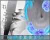 [HIME] Greya Hip Fur