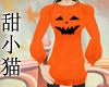 TXM Halloween Sweater