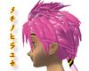 Rai™ Reno Dye Pink