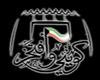 Kuwait Big Badge