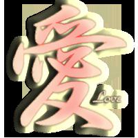 sticker_147772635_15