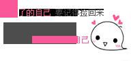 sticker_65819570_73