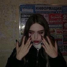 Guest_Sofia009